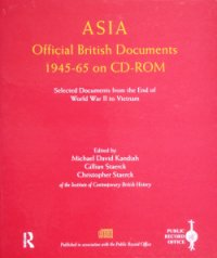Cover of Asia Official British Documents package
